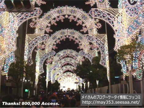 200712ルミナリエ.jpg