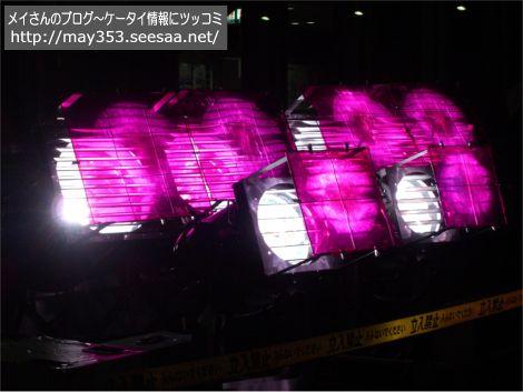 20081001神戸港�A.jpg