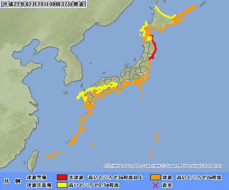 20100228チリ地震による津波情報.jpg