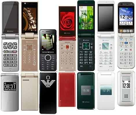 831N、832P、830SC、740SC、831SHs、832SH、832T.jpg