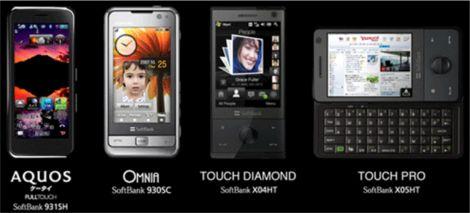 931SH、930SC、X04HT、X05HT.jpg