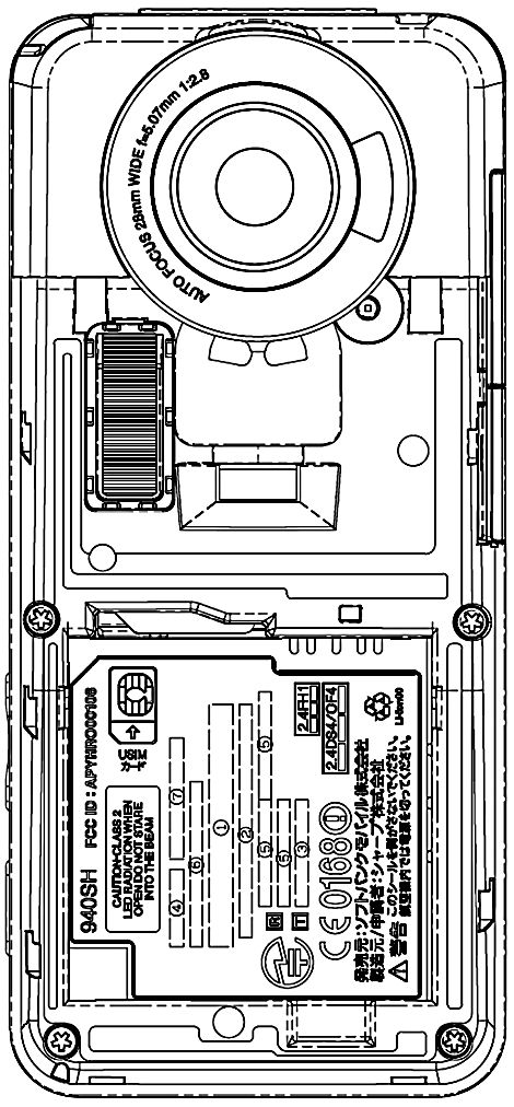 940SH FCC画像.jpg