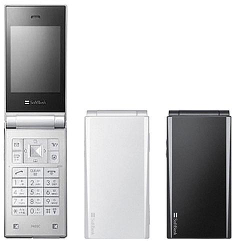 プリモバイル740SC.jpg