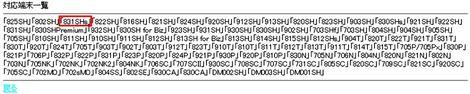 携帯映画館(Yahoo!ケータイ公式サイト)/20090303.jpg