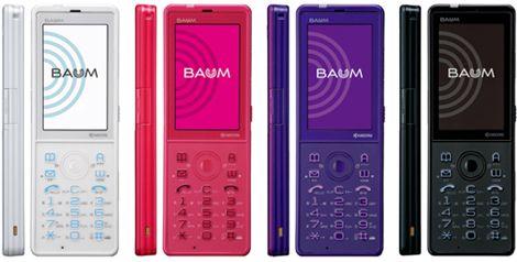 BAUM(WX341K).jpg