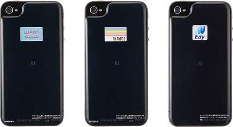 電子マネーシール for iPhone 4.jpg