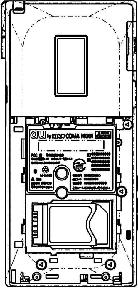 HI001 FCC画像.jpg
