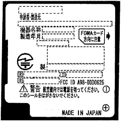 KMP7N2V1-1A.jpg