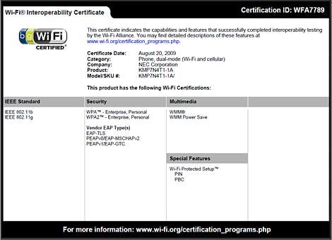 KMP7N4T1-1A Wi-Fi認証.jpg