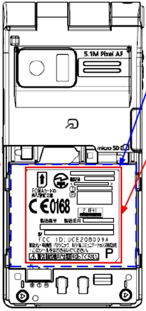 P-01A FCC画像.jpg