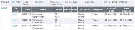 P-07C Bluetooth認証.jpg