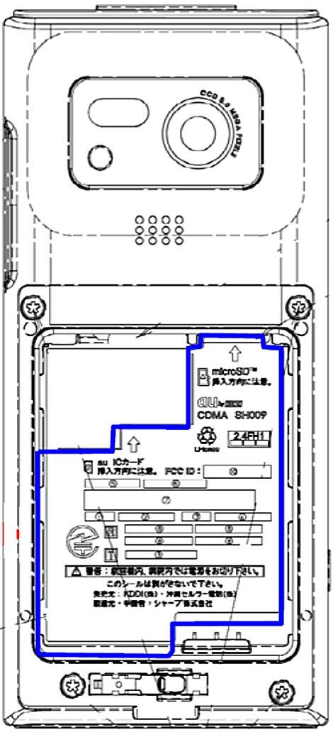 SH009 FCC画像.jpg