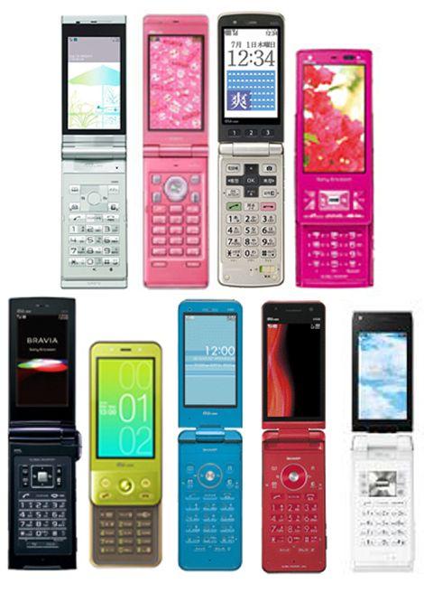 au '10夏モデル(左上からCA005、beskey(HIY02)、K005、S003、S004、SA002、SH007、SH008、T004).jpg