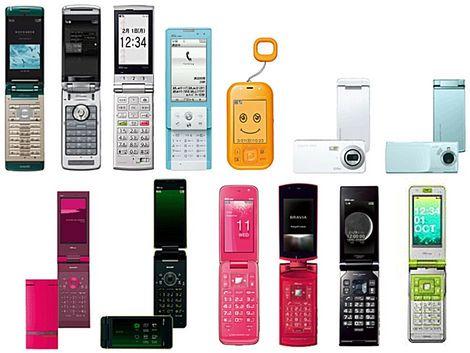 auの'09秋冬モデル+'10春モデル(左上からCA003、CA004、K004、SA001、mamorino、SH003、SH004、SH005、SH006、S002、BRAVIA Phone U1、URBANO BARONE、T003).jpg